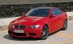В BMW приготовили особое издание для заряженного купе M3