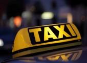 Современные услуги такси