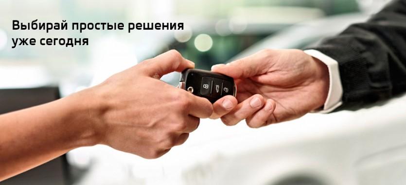 сайты продаж подержанных автомобилей